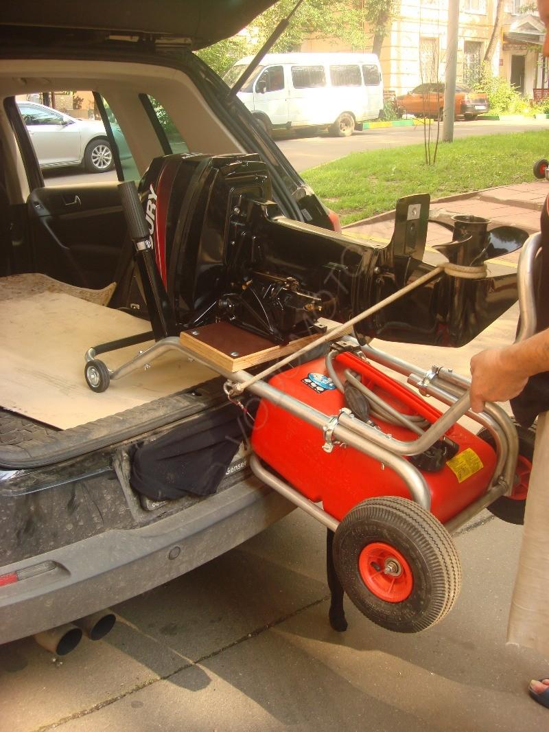 тележка для перевозки лодочного двигателя