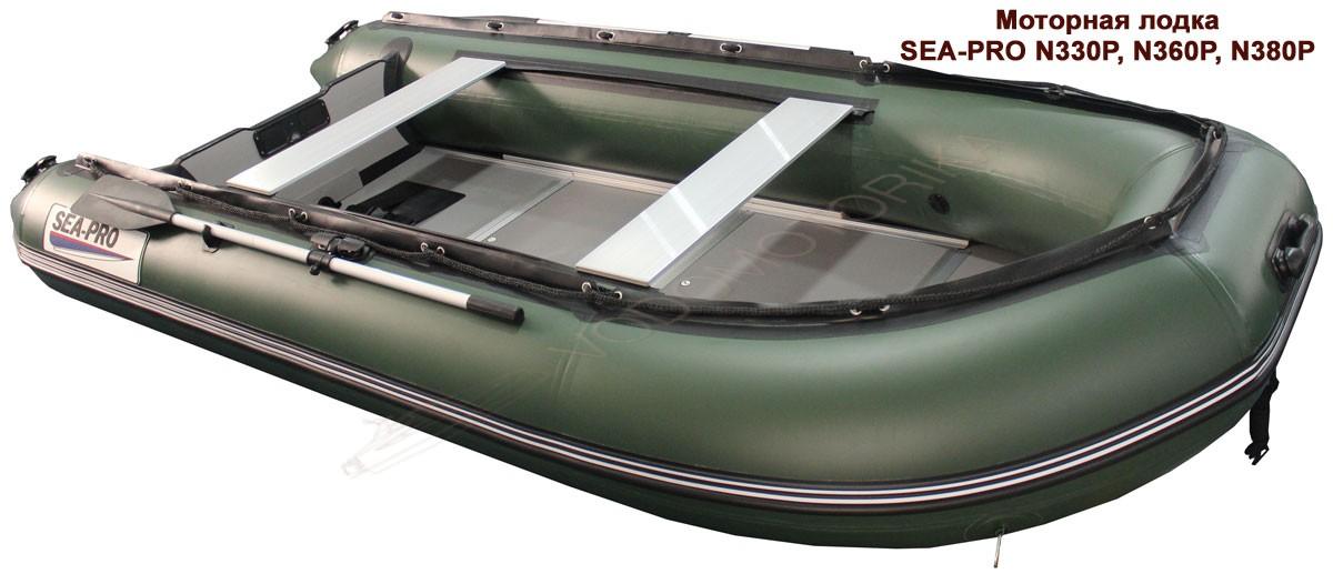 �������� ����� SEA-PRO N330P