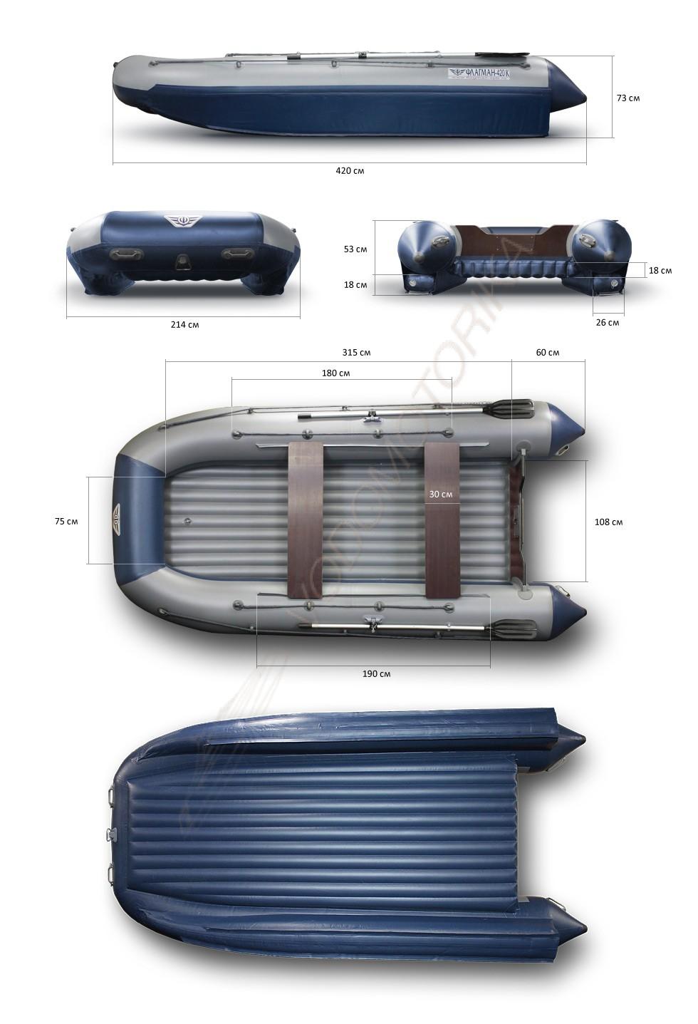 эксплуатация лодок флагман