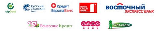 БиржаКредитов - банки-партнеры