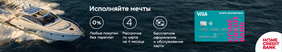 телефон банка хоум кредит бесплатный нижний новгород