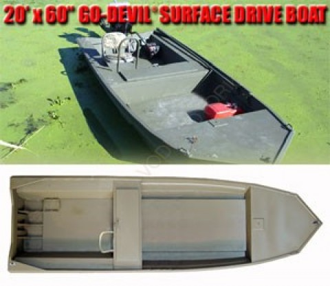 Лодка Go-Devil Surface Drive 20'x60SD""